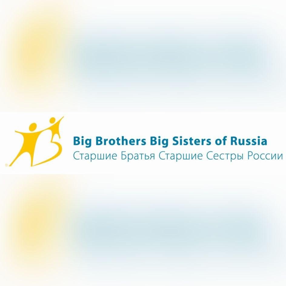 """Клиент центра """"Первая помощь"""" — Старшие Братья Старшие Сестры России"""