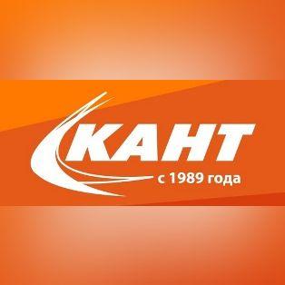"""Клиент центра """"Первая помощь"""" — Кант"""