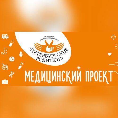 """Клиент центра """"Первая помощь"""" — Петербургские родители"""