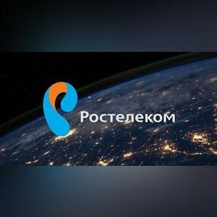 """Клиент центра """"Первая помощь"""" — Ростелеком"""