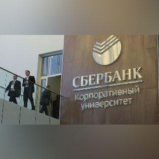 """Клиент центра """"Первая помощь"""" — Сбербанк"""