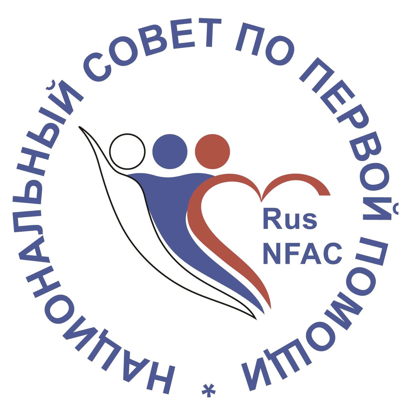 Аккредитация Национального Совета по первой помощи